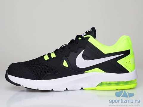 f39dbfef27d60b Nike Air Max Crusher 2 Men - Sportizmo - YouTube