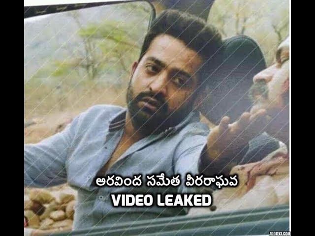 Aravinda Sametha Veera Raghava Trailer Video Leaked | NTR Video Leaked | VTR Videos