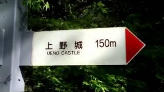 Iga Ueno - City ( Mie-Ken Japan )