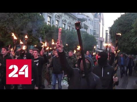 Суд Киева расстроил украинских национал-патриотов - Россия 24