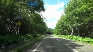 北海道道85号鹿追糠平線 パールスカイライン
