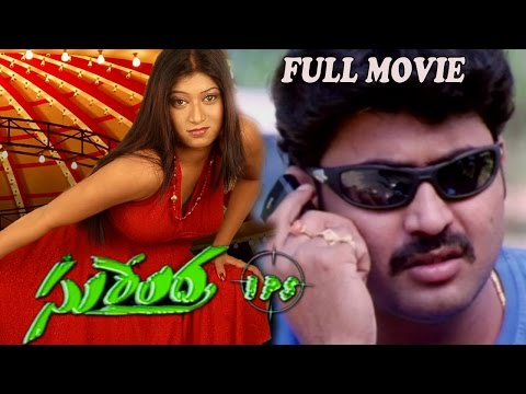 Surendra IPS Telugu  Full Length Movie || Eswara Chandra, Hasini, Rahul Dev etc.,