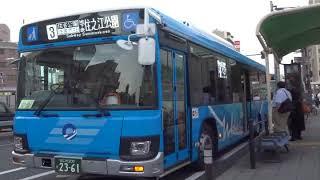 大阪シティバス新型車両