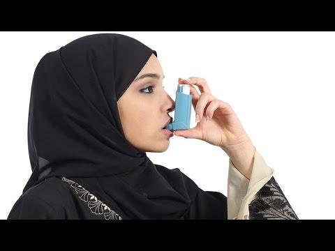 Asthma – معلومات صحية عن الربو – فيديو توضيحي من موقع دكتوري
