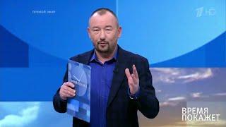 Украина, НАТО и Донбасс. Время покажет. Фрагмент выпуска от 31.10.2019