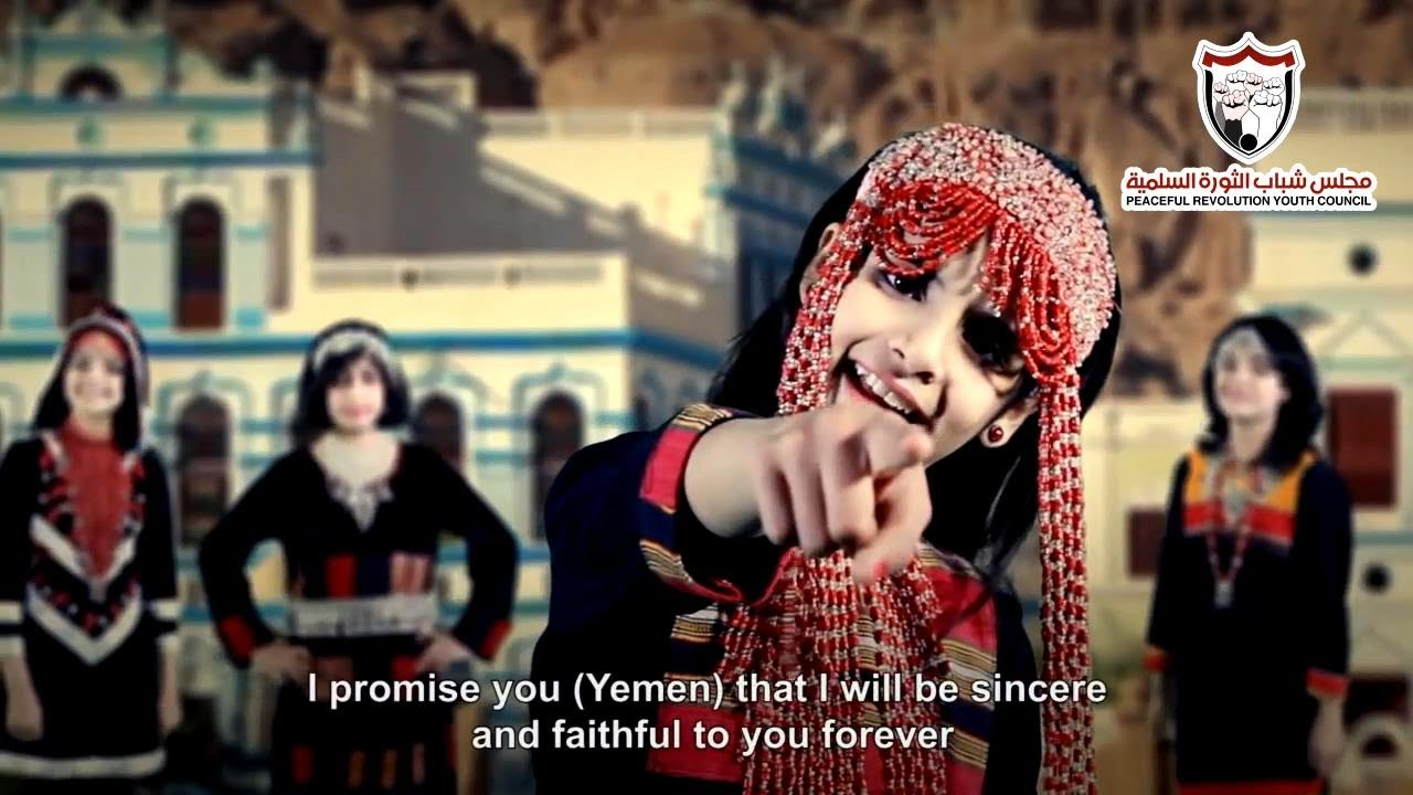 صباحك يا وطن رائعة أطفال اليمن أناشيد وطنية منوعة Youtube