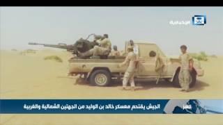 الجيش يقتحم معسكر خالد بن الوليد من الجهتين الشمالية والغربية