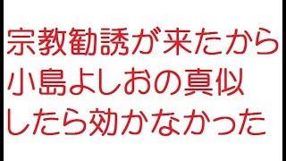 「2ch伝説のスレ」 その他のおすすめ動画はこちら↓ 泣ける話:キモオタ ...