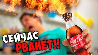 Проверка Instagram Лайфхаков | Зажигалка из Бутылки Coca-Cola |