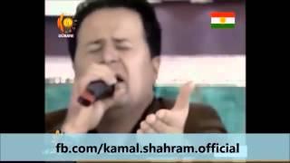kamal gulchin kurdistan tv به شى سييه  م