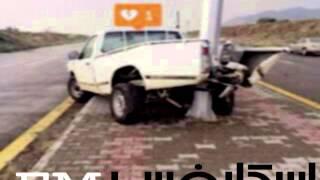 اغاني عراقية هذا دمعك بطيء