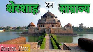 India / Bihar / Sasaram - Sher Shah Suri Tomb / शेरशाह सूरी मकबरा , सासाराम , बिहार Video