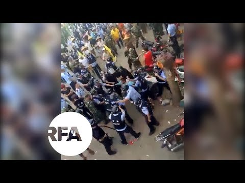 Police Beat Protesters in Guangdong Province | Radio Free Asia (RFA)