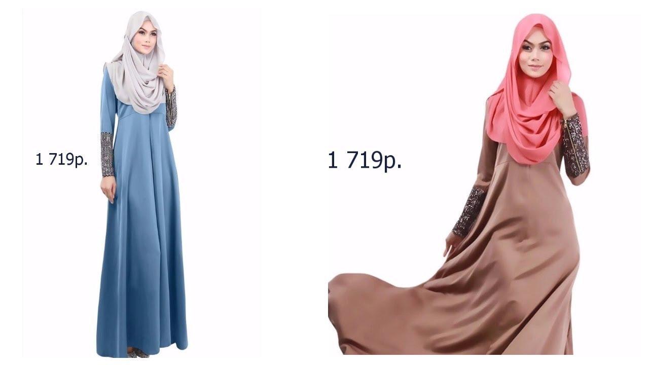 Платья мусульманские платья не должны обтягивать, быть вызывающей, открывать тело. Длинные рукава и длина до пола, основные характеристики мусульманской одежды.