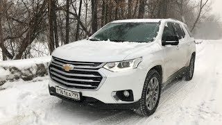 Chevrolet Traverse - POV Extreme Winter City Test-Drive
