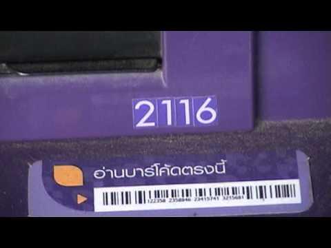 atm ธนาคารไทยพาณิชย์กดเงินไม่ได้เงิน