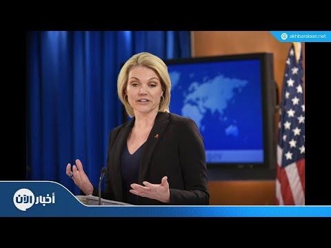أمريكا تعرب عن قلقها بشأن الإعتقالات التركية  - نشر قبل 5 ساعة