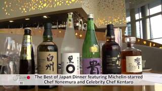Gourmet Japan 2014