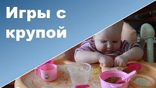 видео Игрушки для новорожденных: игрушки по возрасту, правила игры с ребенком