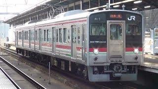 JR四国7200系 坂出駅16時44分発快速サンポート高松行き