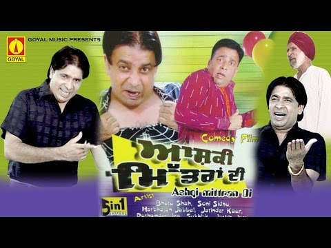 Ashiqi Mitran Di - Bhotu Shah Comedy Movie...