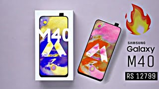 Samsung Galaxy M40 🔥🔥 First look | Confirm Specification | pop up | Launch Date | price