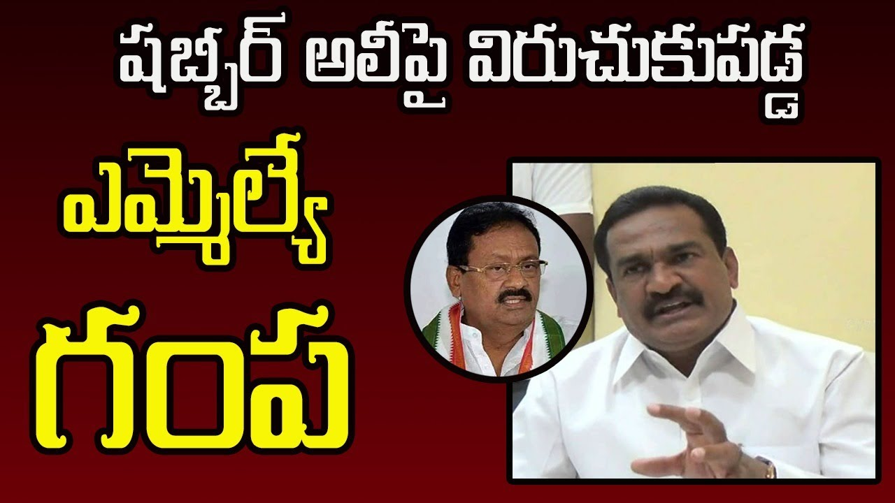 Gampa Govardhan To Ignite Troubles For TRS