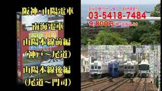 ぐるり日本鉄道の旅 1 | 動画・D...
