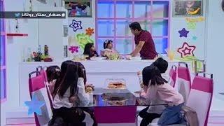 وصفة سلطة صحية من إعداد الأطفال في برنامج صغار ستار روتانا