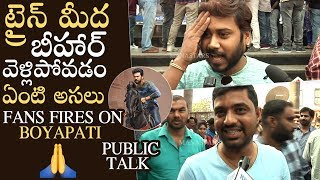 Vinaya Vidheya Rama Original Public Talk | Ram Charan Fans Fires On Boyapati Srinu | Manastars