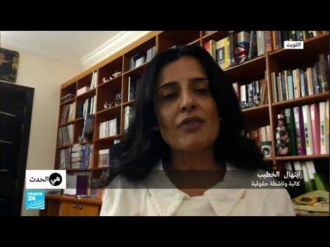المرأة الكويتية في زمن كورونا.. تصاريح للتنقل بين زوجة وأخرى  - 20:59-2020 / 5 / 29