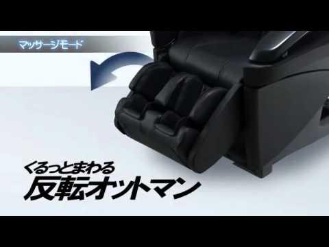 Panasonic REAL PRO HOT STONE EPMA70 3 par Détentationcom