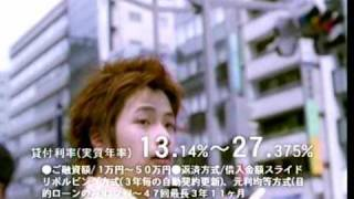 アコム CM 小野真弓 小野真弓 動画 15