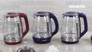 #multimarta Обзор электрических стеклянных чайников | Чайники с подсветкой MARTA | MT-1094 MT-1095