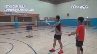 다시 시작하는 배드민턴 레슨 잡아치기 badminton lesson trick shot sin sungmin