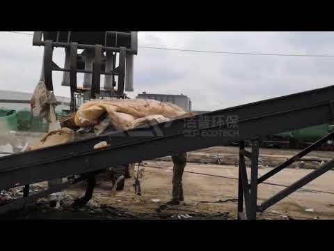Shanghai Intelligent Bulky Waste Disposal Production Line,  Sofa, Mattress Shredding Scene