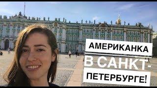 видео в Санкт-Петербурге.  ????