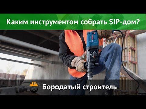 Профессиональный инструмент для автосервиса и промышленных