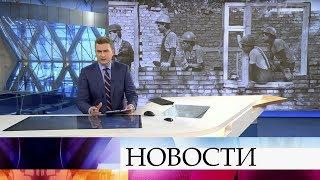 Выпуск новостей в 18:00 от 25.10.2019