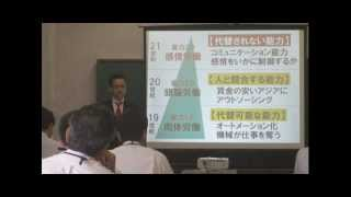 キャリア教育講演会 宮崎県 感情労働の時代  とりいてつや