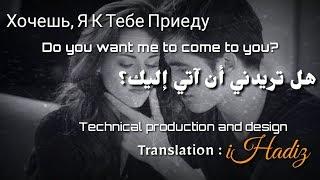 أغنية من أجمل الأغاني الروسية - مترجمة عربي وأجنبي / One of the most beautiful Russian songs