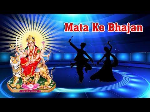 Mata Ke Bhajan Free Download   Top Navrati Bhajans और भेंट डाउनलोड करे