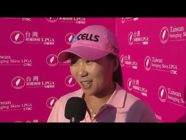 In-Kyung Kim Third Round Highlights in the 2019 Taiwan Swinging Skirts LPGA