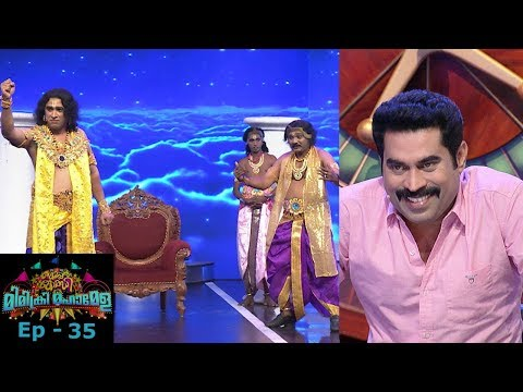 Mazhavil Manorama Mimicry Mahamela Episode 35