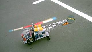 Helicopter - Modern Toys Of Japan