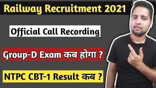 Group d exam date 2021   RRB Group d exam date 2021