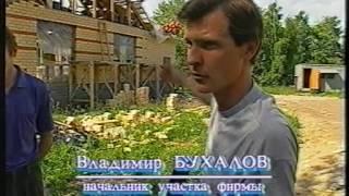видео строительство коттеджей в нижнем новгороде