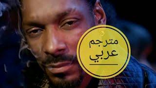 Snoop Dogg ft.Nate Dogg - Boss' Life مترجمة عربي