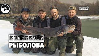 Весенний таймень. Хабаровск | Кинотеатр рыболова