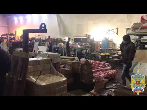 Нелегальных мигрантов нашли в цеху по изготовлению рыбной продукции в Балашихе